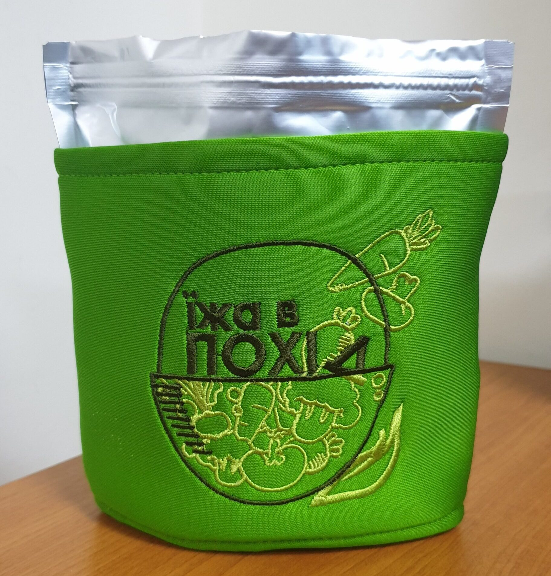 Термочохол для субліматів Їжа в Похід (зелений)