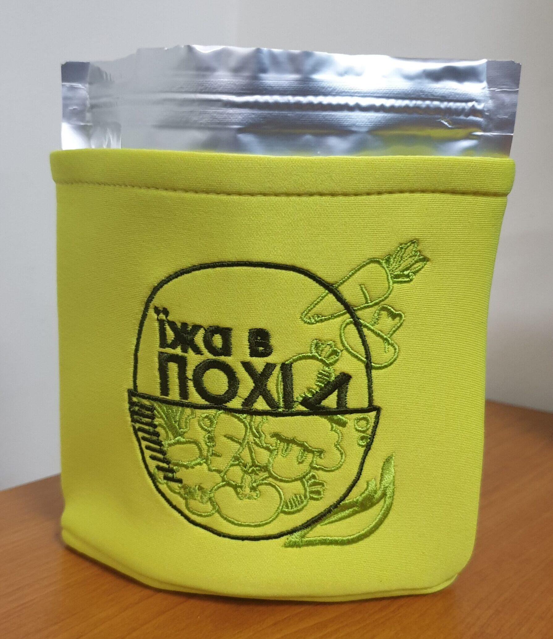 Термочохол для субліматів Їжа в Похід (жовтий)